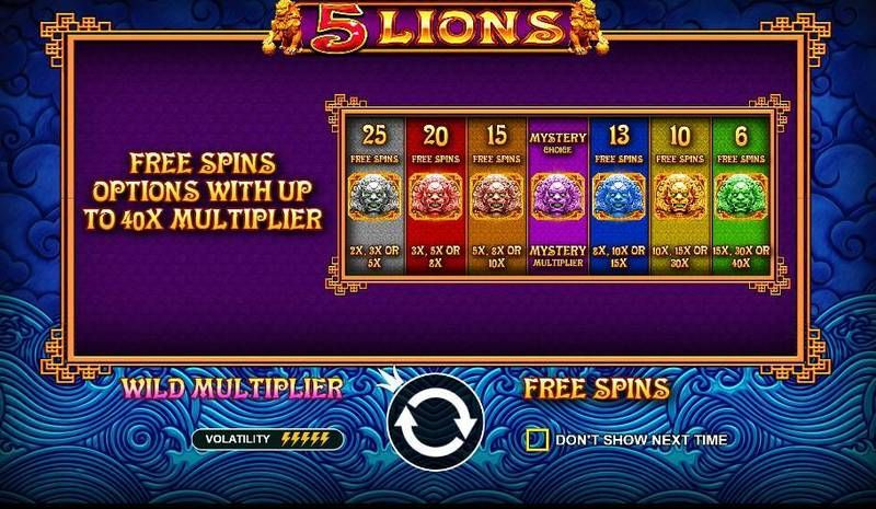 5 Lions Pragmatic Play Slot Info, Bonus 1